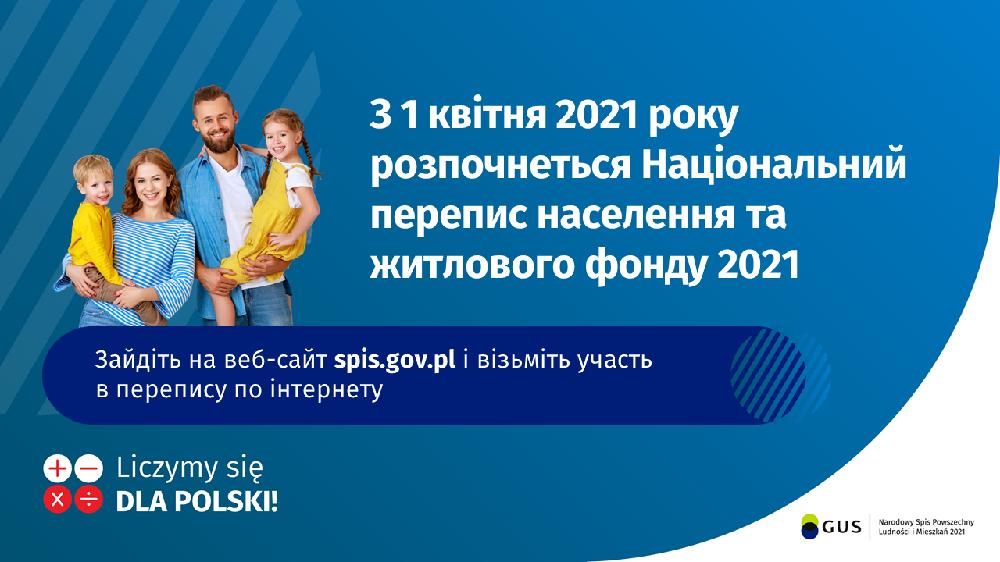 Narodowy Spis Powszechny 2021 w języku ukraińskim
