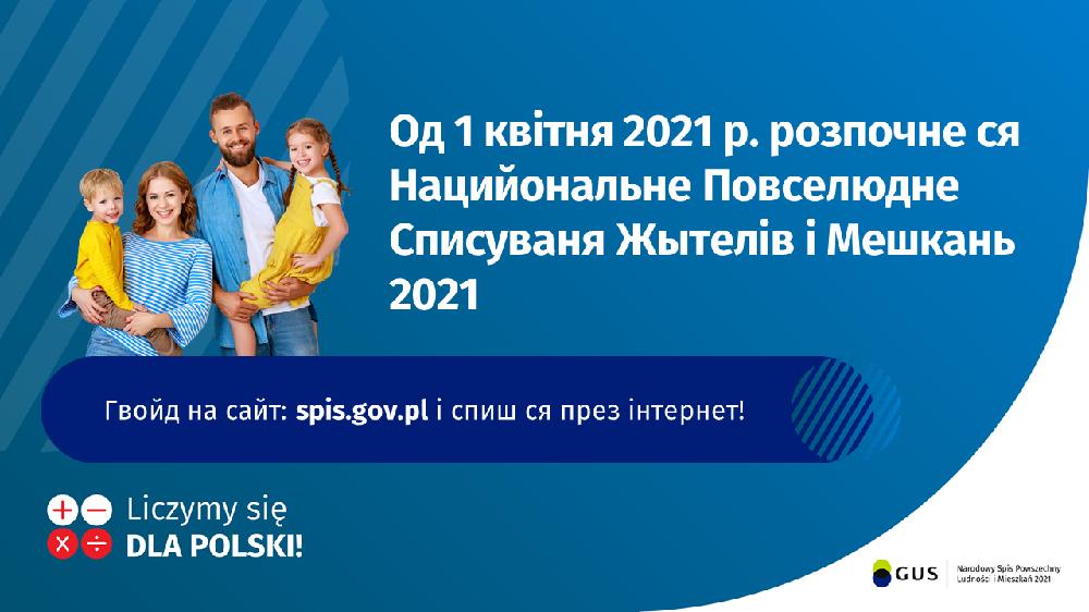 Narodowy Spis Powszechny 2021 w języku lemkowskim